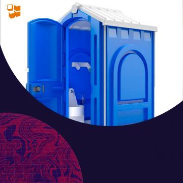Переносные туалеты для стройки